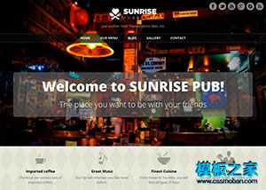 黑(hei)色(se)個(ge)性Sunrise音(yin)樂俱(ju)樂部wordpress主題